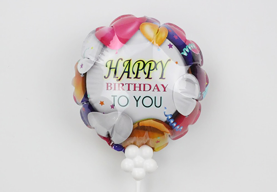 HBD-005 生日快乐自动充气气球