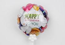 HBD-005 Happy Birthday Self infalting balloon
