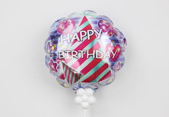 HBD-006 生日快樂自動充氣氣球