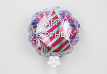 HBD-006 Happy Birthday Self infalting balloon