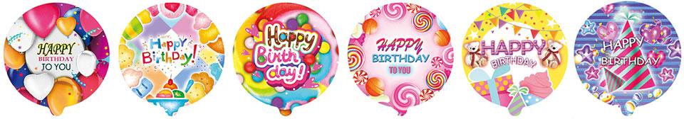 生日庆生自动充气气球