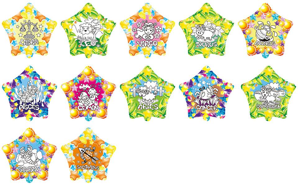 十二星座塗鴉彩繪(五角星形)