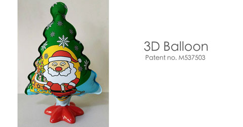 3D自動充氣球